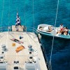 Sailing Yacht ARISTARCHOS - Aft and water toys