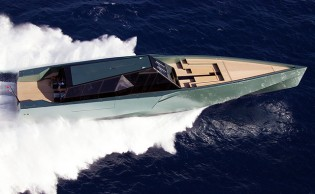 View large version of image: wallypower luxury motor yacht