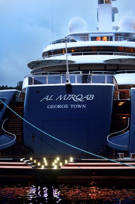 View large version of image: Yacht AL MIRQAB wins the motor yacht of the year