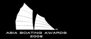 View large version of image: Nomination Begins for the Asia Boating Awards 2010