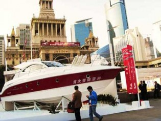 View large version of image: Chinese Yachting Industry - It's Time to Grow