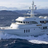 Moonen's SuperYacht MY ISSUE sold by Fraser Yachts and Nakhimov
