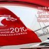 China International Boat Show celebrates 15th Anniversary with Grand Gala in Shanghai