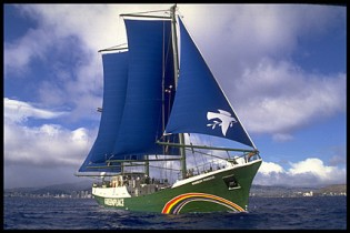 View large version of image: Rainbow Warrior III superyacht launched by Greenpeace
