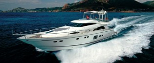 View large version of image: Latest Squadron 78 Custom Yacht by Fairline at 2012 London Boat Show