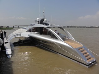 View large version of image: McConaghy launches its 42.5m trimaran yacht ADASTRA