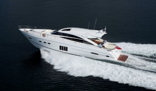 View large version of image: Australian debut of the new V72 yacht by Princess Yachts at Sydney Boat Show