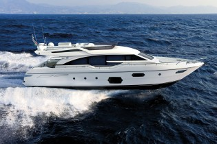 View large version of image: The first hull of the Ferretti 690 yacht launched