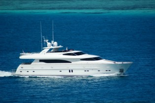 View large version of image: MASSIVE DISCOUNT for charter yacht AQUARIUS available in FIJI