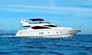 View large version of image: September Yacht Charter Special in the Mediterranean: 30% Off 'New Beginnings of London' Yacht