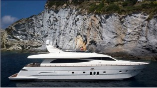 View large version of image: Canados Shipyard delivers luxury yacht Amalthea