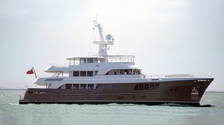 View large version of image: Alloy Yachts launches the 39-metre superyacht Cary Ali (Project AY44)