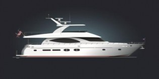 View large version of image: Miami Boat Show to feature New 76' Hargrave Yacht VICTORIANO