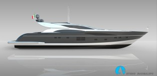 View large version of image: Striking Leopard 36m Sportfly Yacht
