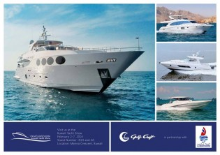 View large version of image: Gulf Craft attending Kuwait Yacht Show with Majesty 121 superyacht on display