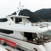 Traditional Japanese christening ceremony for Horizon RP105 superyacht AGORA