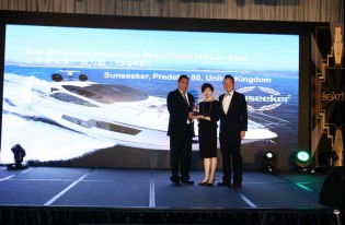 View large version of image: Asia Boating Award 2014 for Sunseeker Predator 80 Yacht