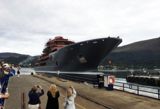 View large version of image: Launch of 107m expedition yacht support vessel ULYSSES at Kleven