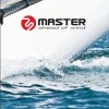 Master Maine Hardware 2018 Catalog